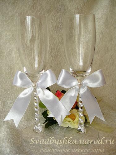 Украшение на фужеры своими руками на свадьбу